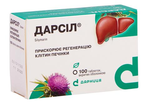Дарсіл таблетки 22,5 мг 100 шт