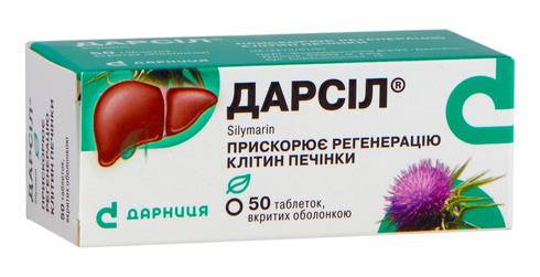 Дарсіл таблетки 22,5 мг 50 шт