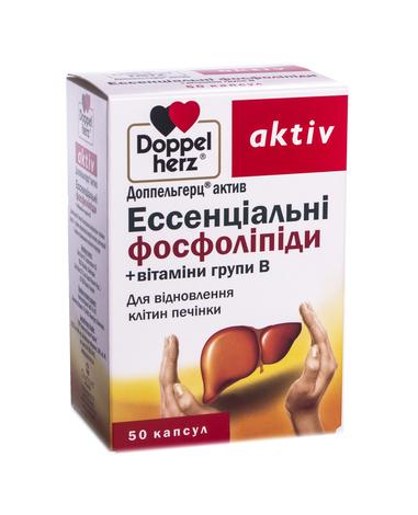 Doppel herz activ Ессенціальні фосфоліпіди + вітаміни групи В капсули 50 шт