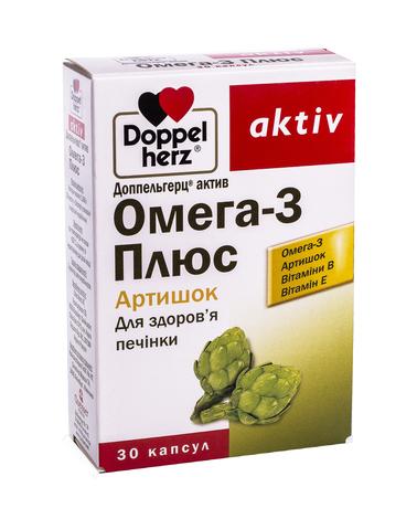 Doppel herz aktiv Омега-3 Плюс Артишок капсули 30 шт