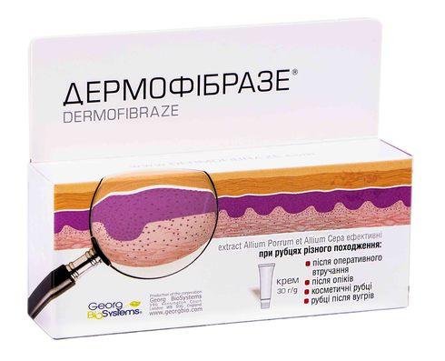 Дермофібразе крем 30 г 1 туба