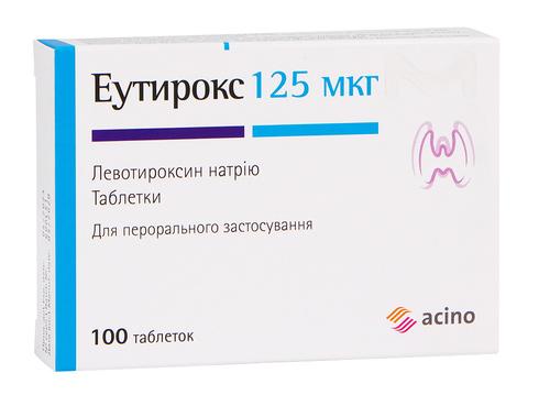 Еутирокс таблетки 125 мкг 100 шт
