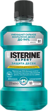 Listerine Expert Ополіскувач для ротової порожнини Захист ясен 250 мл 1 флакон