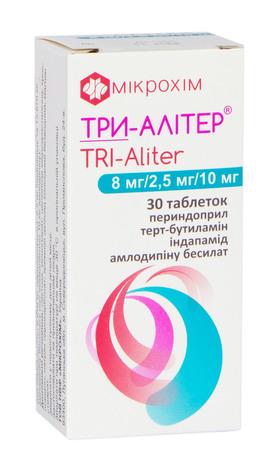 Три-Алітер таблетки 8 мг/2,5 мг/10 мг  30 шт