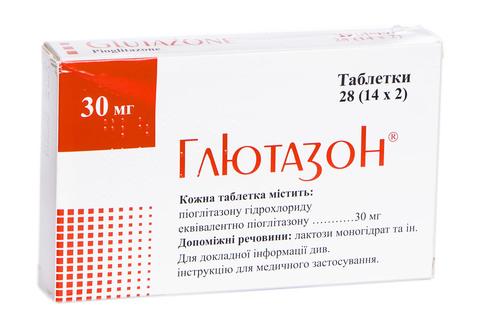Глютазон таблетки 30 мг 28 шт