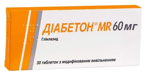Діабетон MR таблетки 60 мг 30 шт
