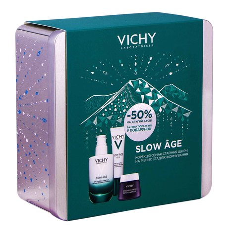 Vichy Slow Age флюїд 50 мл + засіб навколо очей 15 мл + маска-детокс 15 мл 1 набір