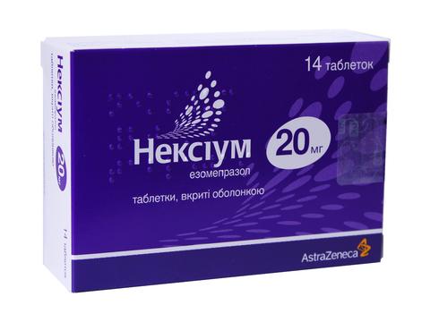 Нексіум таблетки 20 мг 14 шт