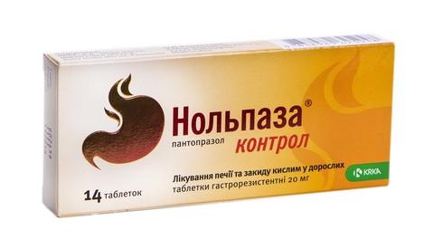 Нольпаза контрол таблетки 20 мг 14 шт