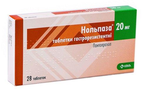 Нольпаза таблетки 20 мг 28 шт