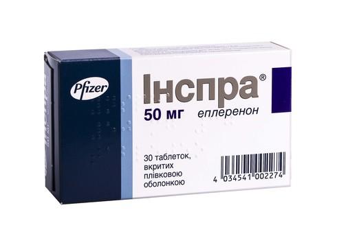 Інспра таблетки 50 мг 30 шт
