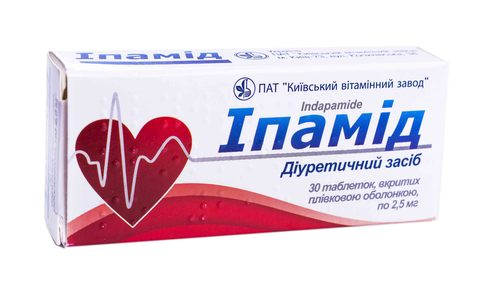 Іпамід таблетки 2,5 мг 30 шт