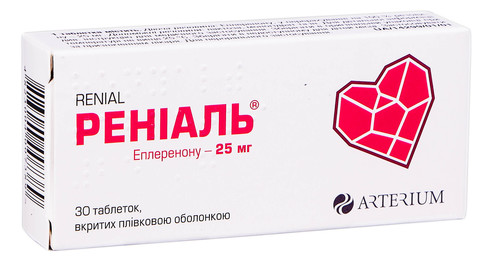 Реніаль таблетки 25 мг 30 шт