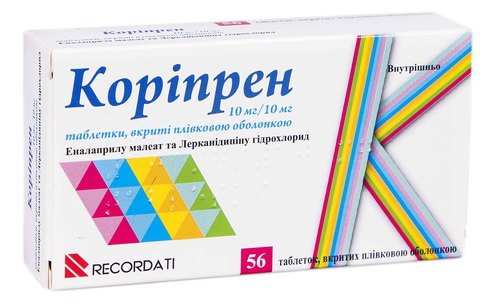 Коріпрен таблетки 10 мг/10 мг  56 шт