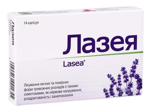 Лазея капсули 80 мг 14 шт