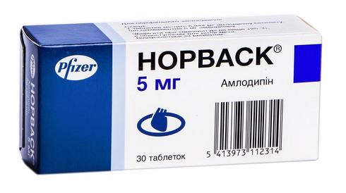 Норваск таблетки 5 мг 30 шт
