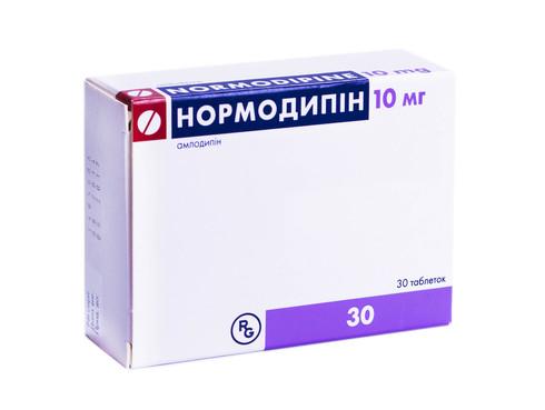 Нормодипін таблетки 10 мг 30 шт