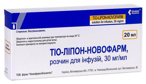 Тіо-Ліпон-Новофарм розчин для інфузій 30 мг/мл 20 мл 5 флаконів