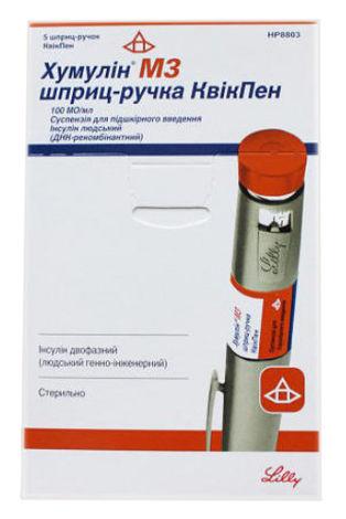 Хумулін М3 + шприц-ручка КвікПен  суспензія для ін'єкцій 100 МО/мл 3 мл 5 шприців