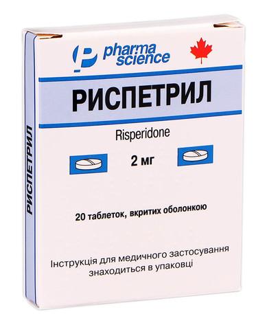 Риспетрил таблетки 2 мг 20 шт