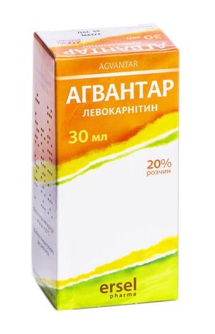 Агвантар розчин оральний 20 % 30 мл 1 флакон