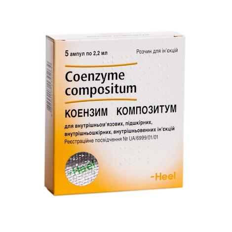 Коензим Композитум розчин для ін'єкцій 2,2 мл 5 ампул