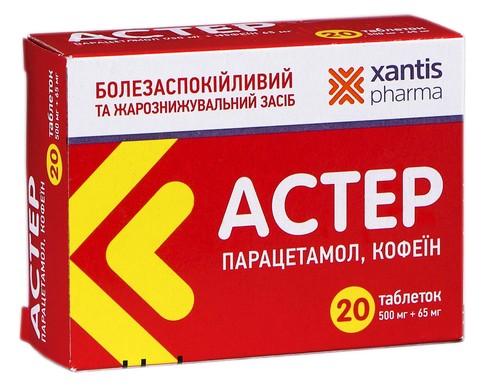 Астер таблетки 500 мг/65 мг  20 шт