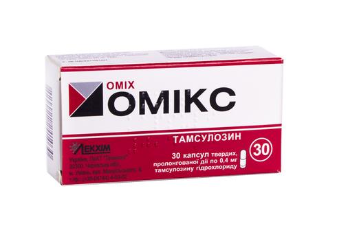 Омікс капсули 0,4 мг 30 шт