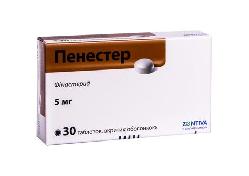 Пенестер таблетки 5 мг 30 шт