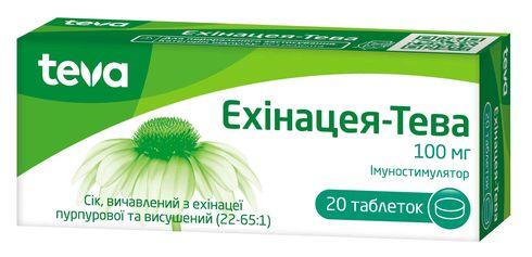 Ехінацея Тева таблетки 100 мг 20 шт