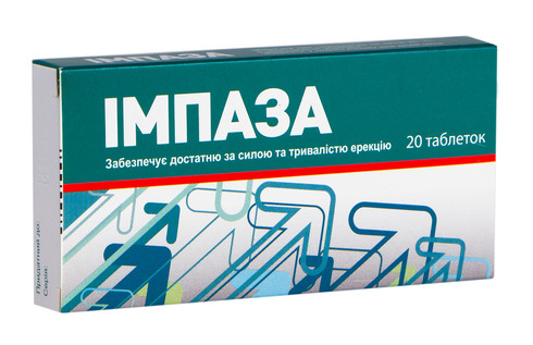 Імпаза таблетки 20 шт