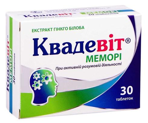 Квадевіт Меморі таблетки 30 шт