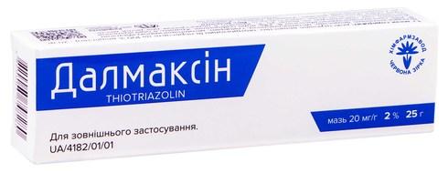 Далмаксін мазь 20 мг/г 25 г 1 шт