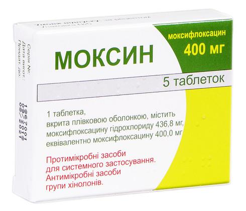 Моксин таблетки 400 мг 5 шт