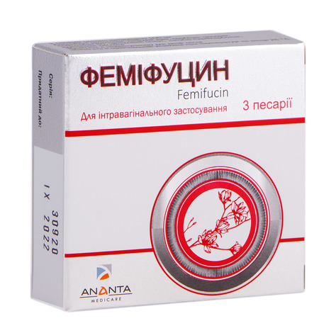 Феміфуцин песарії 100 мг 3 шт