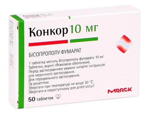 Конкор таблетки 10 мг 50 шт