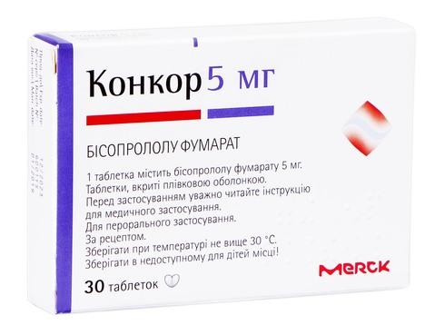 Конкор таблетки 5 мг 30 шт