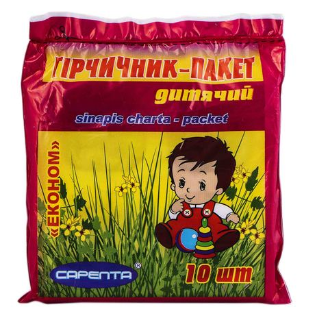 Сарепта Гірчичник-пакет дитячий економ 10 шт