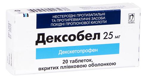 Дексобел таблетки 25 мг 20 шт