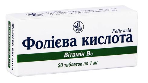 Фолієва кислота таблетки 1 мг 30 шт