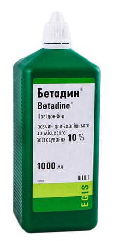 Бетадин розчин зовнішній 10 % 1000 мл 1 флакон