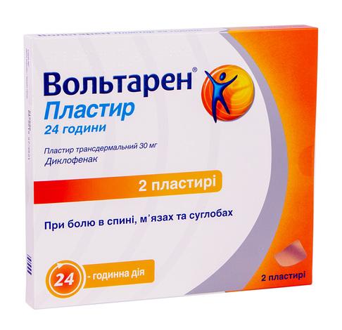 Вольтарен пластир трансдермальний 30 мг 2 шт