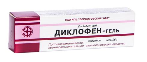Диклофен гель 25 г 1 туба