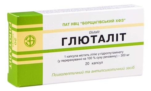 Глюталіт Капс. 300 мг н 20