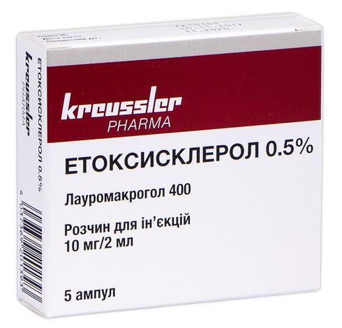 Етоксисклерол 0,5% розчин для ін'єкцій 10 мг/2 мл  2 мл 5 ампул