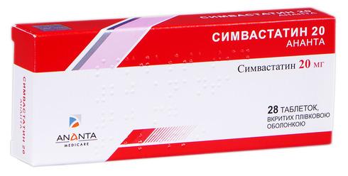 Симвастатин 20 Ананта  Табл  в/о 20 мг н 28
