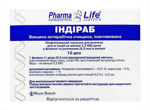 Індріаб ліофілізат для ін'єкцій з розчинником 1 шт