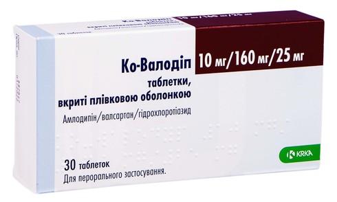 Ко-Валодіп таблетки 10 мг/160 мг/25 мг  30 шт