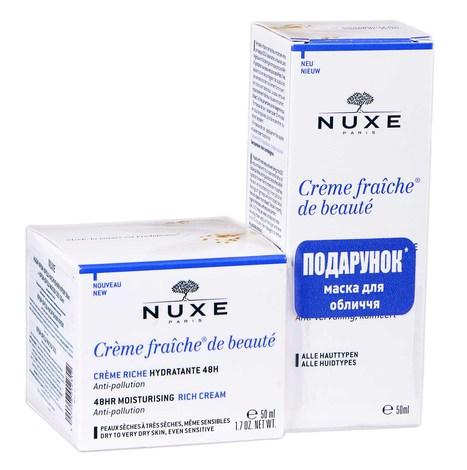 Nuxe Creme Fraiche насичений крем 50 мл + маска SOS 50 мл 1 набір