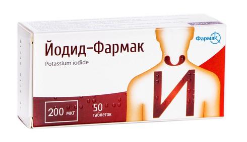 Йодид Фармак таблетки 200 мкг 50 шт